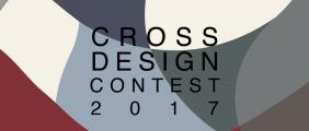 Cross Design Contest 2017